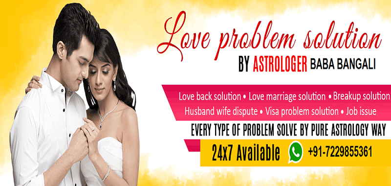 Love Marriage Specialist – Vashikaran love specialist – Baba